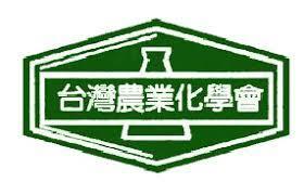 【重要通知】2021年台灣農化學會_海報線上發表須知